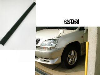 クッションL字型 大 90cm ブラック