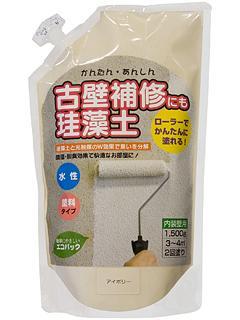 かんたん安心珪藻土 1.5kg アイボリー
