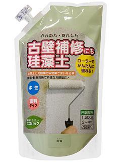 かんたん安心珪藻土 1.5kg 若葉