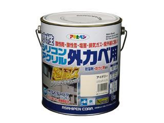 水性シリコンアクリル外カベ用 3kg アイボリー