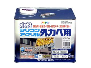 水性シリコンアクリル外カベ用 8kg ソフトグレー