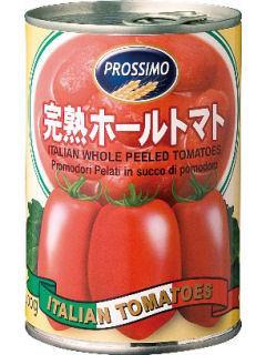 カンピー プロッシモ 完熟ホールトマト 4号缶