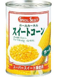 カンピー スペシャルセレクト スイートコーン 4号缶