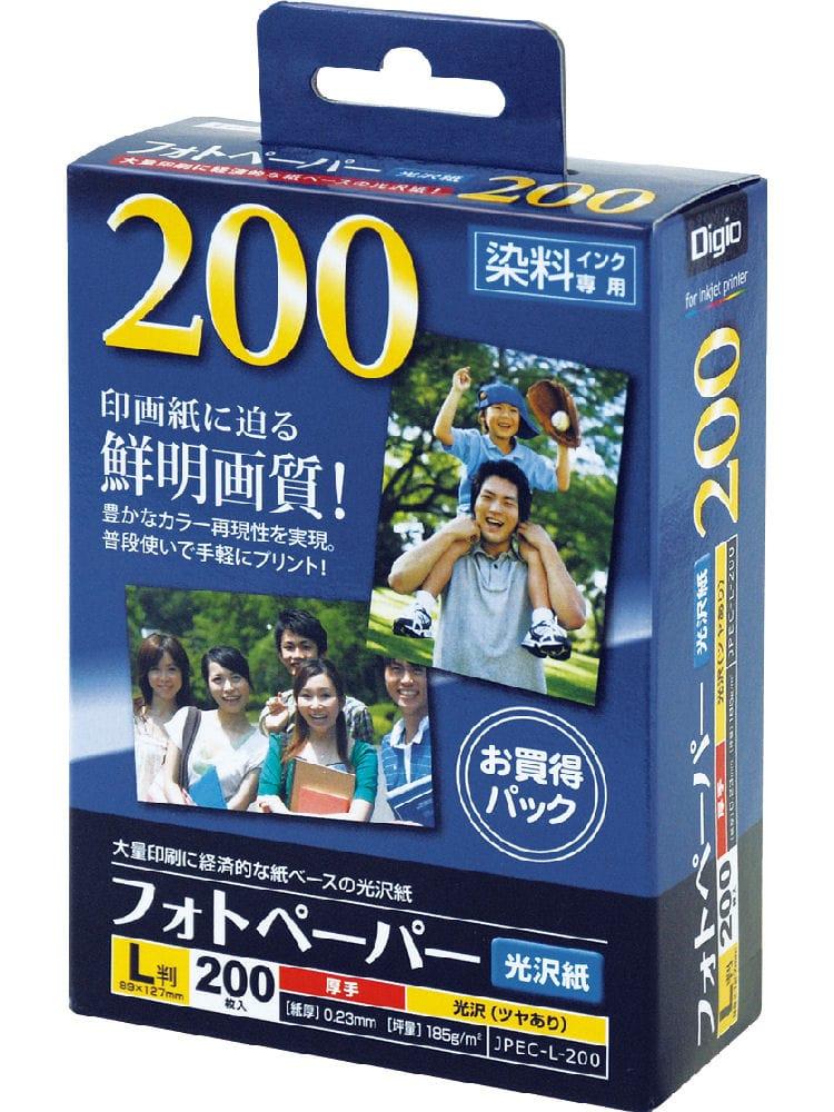 ナカバヤシ 光沢紙L 200枚 JPECL200
