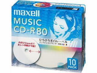 マクセル 音楽用 CD-R 80分 ホワイトレーベル 10枚入