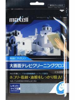 マクセル 大画面テレビ用 クリーニングクロス レギュラーサイズ グレー