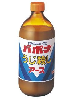 バポナ うじ殺し 液剤  500ml