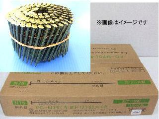 ロールネイル(カラーN釘) FC-N75 10巻 黄緑