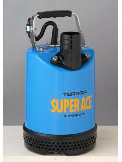 テラダ 汚水ポンプ S-500N 各種
