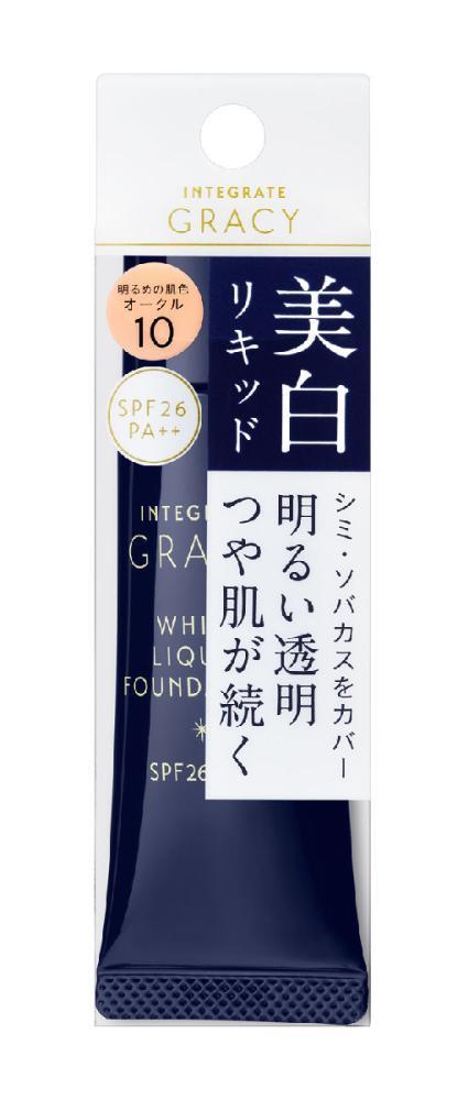 資生堂 インテグレート グレイシィ ホワイトリキッドファンデーションN オークル10