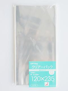 クリアーパック 薄口 U-13