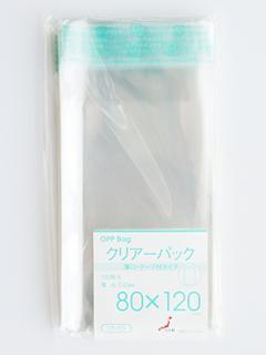 クリアーパック 薄口テープ付 UT-03