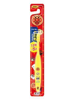 ライオン 子供用歯ブラシ 1.5~5才用