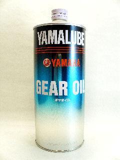 ヤマルーブ ギアオイル1L