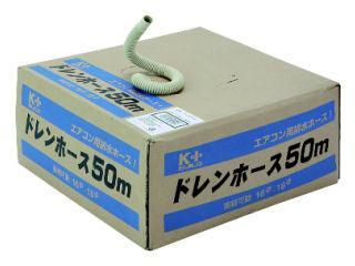 コメリセレクト ドレンホース 50m GH-7004 50m アイボリー
