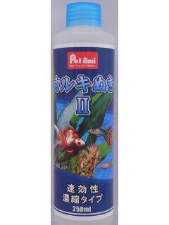 Petami カルキぬき2 250ml
