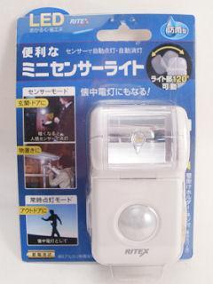 マイクロセンサーライト ASL-010