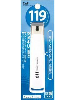 貝印 爪切り(直線刃) L KF-1002