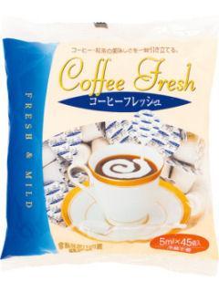 生活派 コーヒーフレッシュ 5ml×45個入