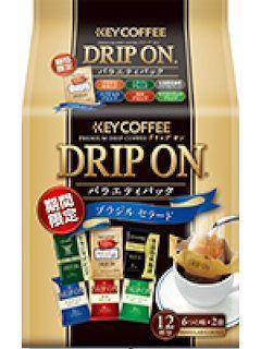 キーコーヒー ドリップオンバラエティパック 12杯分(8g×12袋)