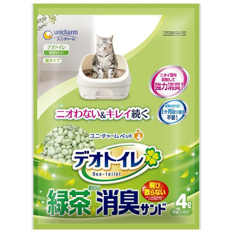【クリックでお店のこの商品のページへ】デオトイレ 飛び散らない緑茶成分入り消臭サンド 4L