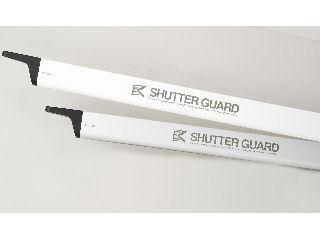 シャッターガード SG-200W ホワイト