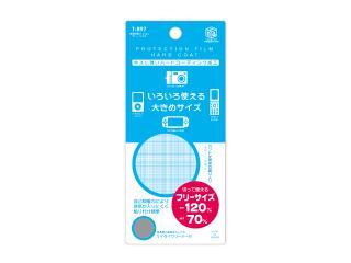 多摩 電子 液晶保護フィルム フリー T-897