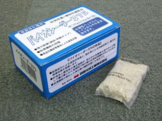 浄化槽促進剤 バイオシーダー375