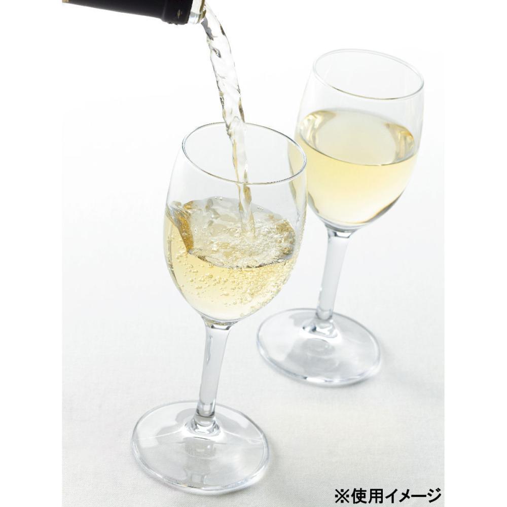 白ワイングラス フラネ