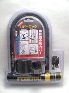 Uバーロック FE-116 200mm