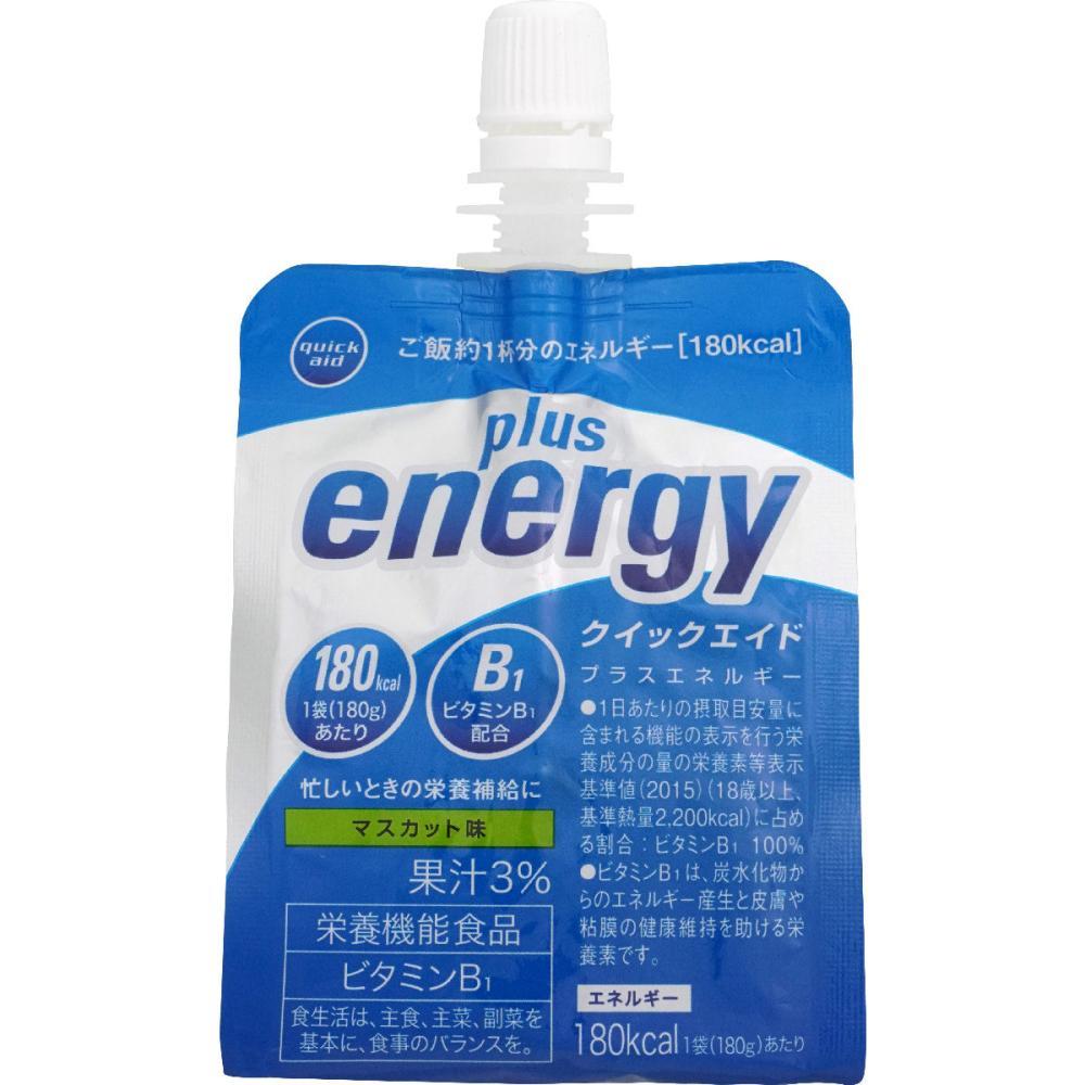 クイックエイドプラスエネルギー (栄養機能食品B1)