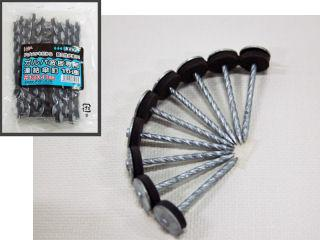 ガルバ連結傘釘 各種