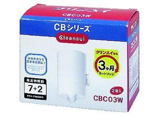 クリンスイ CBシリーズ カートリッジ 2個入り CBC03W