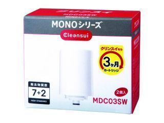 クリンスイ MONOシリーズ カートリッジ 2個入り MDC03SW
