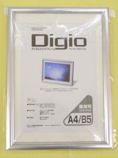 デジタルプリントフレーム A4 DGC-DPA4