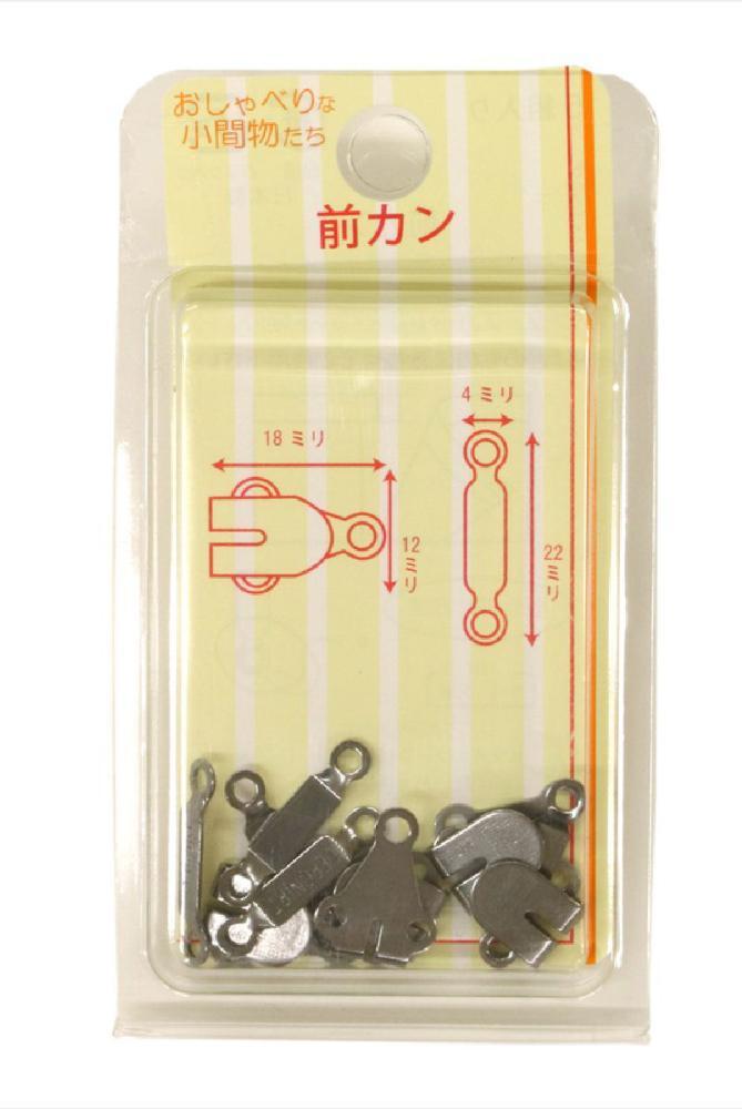 前カン黒 5組入 KOM-015