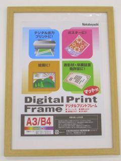 デジタルプリントフレーム A3 フ-DPW-A3-N
