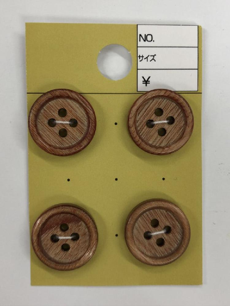 4つ穴木ボタン 各種