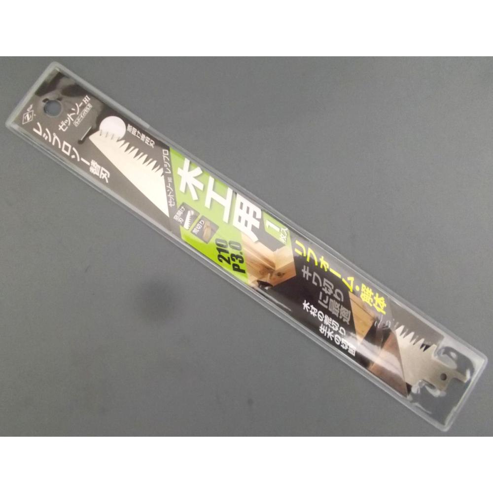 Z レシプロソー替刃 木工用 20100