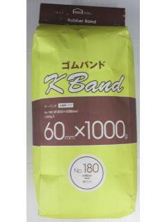 コメリセレクト 輪ゴム No.180 お徳用パック