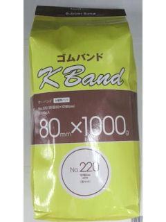コメリセレクト 輪ゴム No.220 お徳用パック