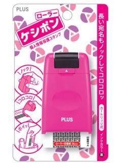 プラス ローラーケシポン ピンク