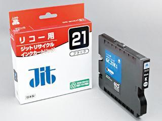 リサイクルインクカートリッジ JIT-R21 各色