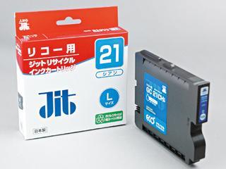 リサイクルインクカートリッジ JIT R21CH シアン(増量)