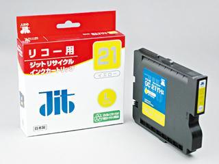 リサイクルインクカートリッジ JIT R21YH イエロー(増量)