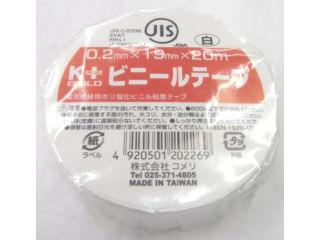 K+ ビニールテープ 白 19mm×20m