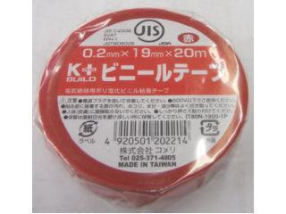 K+ ビニールテープ 赤 19mm×20m
