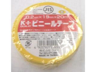 K+ ビニールテープ 黄 19mm×20m