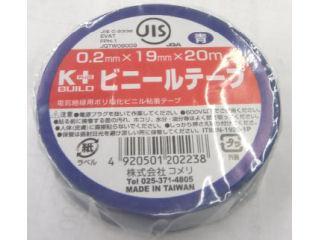 K+ ビニールテープ 青 19mm×20m