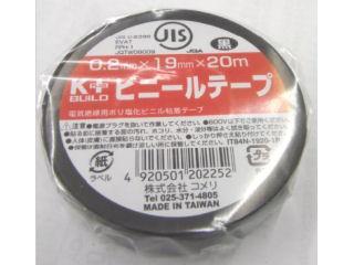 K+ ビニールテープ 黒 19mm×20m